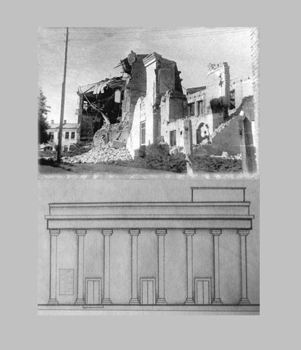 Театр Зафрана — архітектурна втрата Рівного