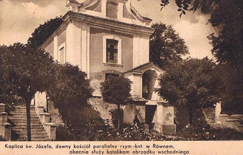 З костела і цвинтаря зробили військово-міліцейський склад, а згодом і зовсім знищили
