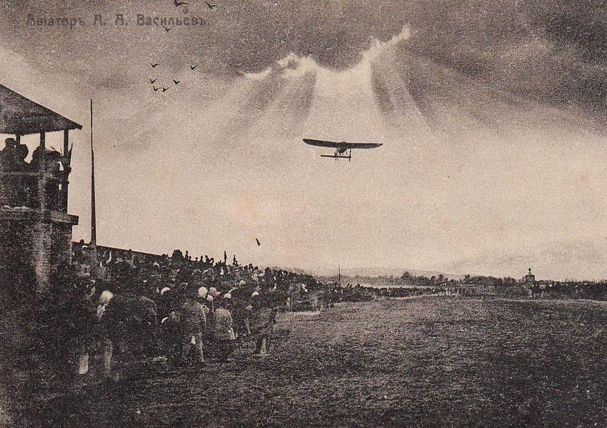 """Політ """"метелика"""" відкрив авіаційну історію Рівного"""
