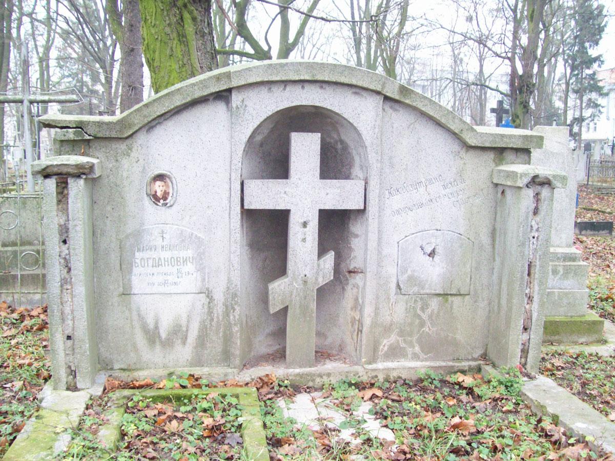 Таємниці старовинного рівненського цвинтаря