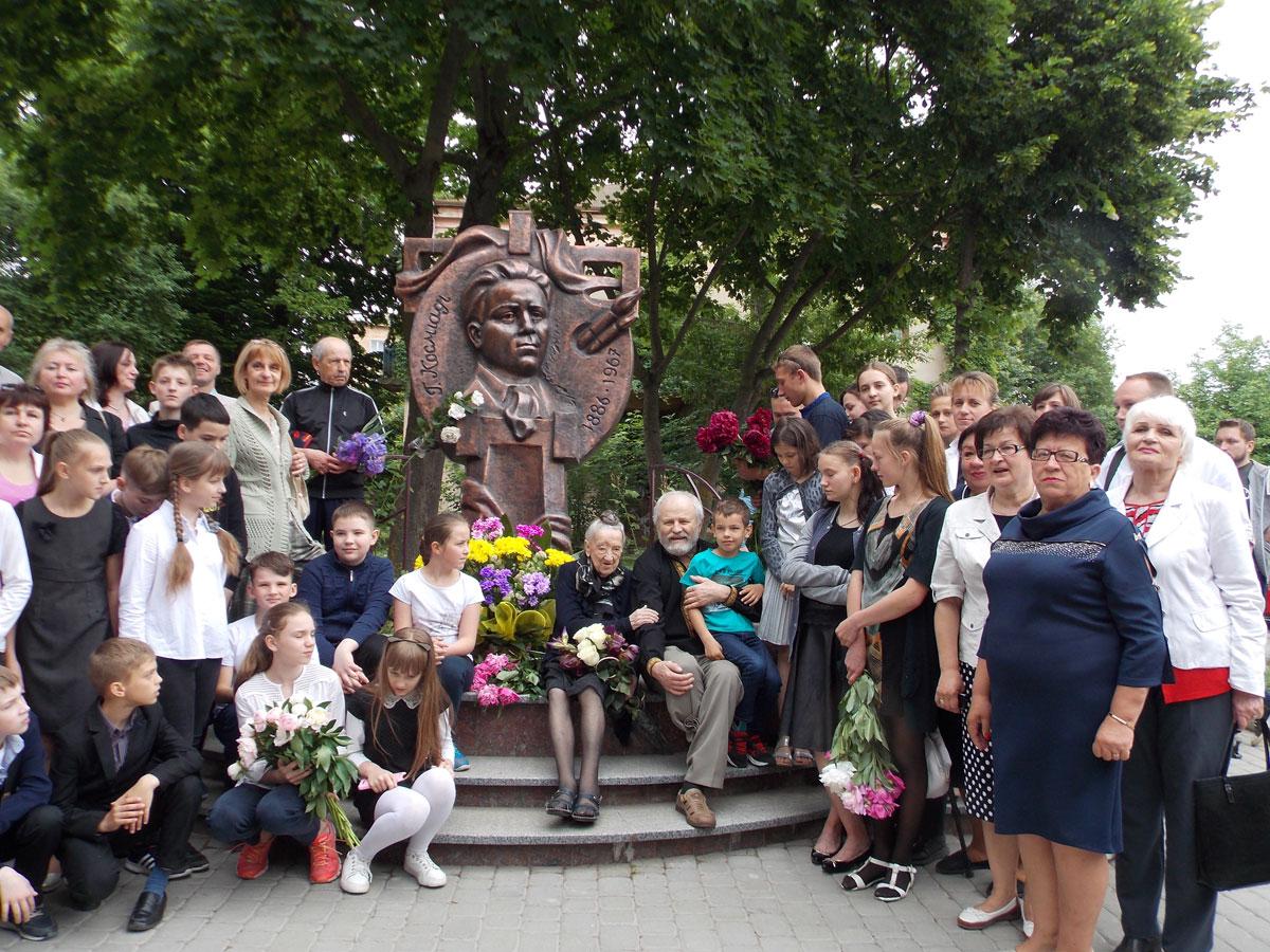 У Рівному вшанували пам'ять знаменитого художника