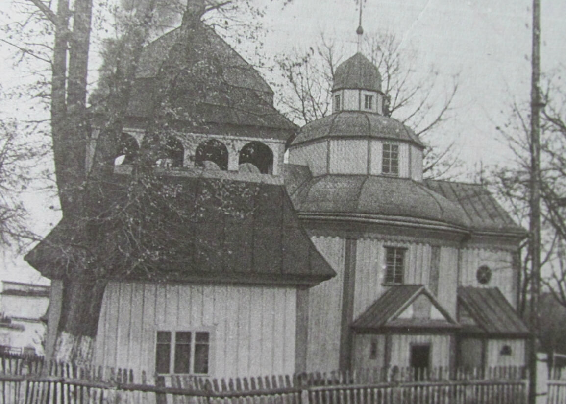 Свято-Успенська церква - пам'ятка сакральної архітектури ХVIII ст. Фото поч. ХХ ст.