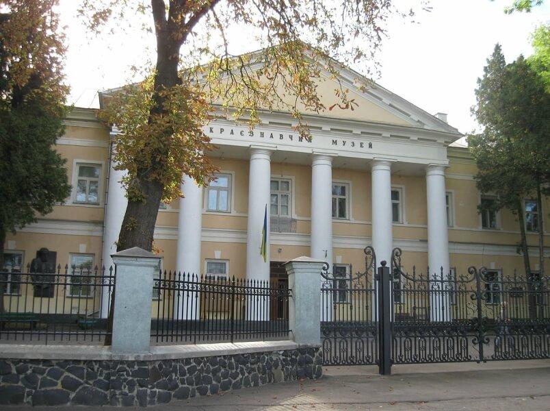 Музейники вважають, що Олександра Булигу незаконно не затвердили на  посаді