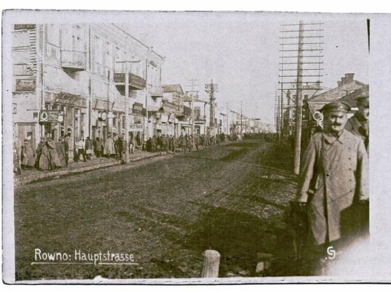 Рівне під час Першої світової