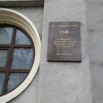 Пам'ятна табличка при вході