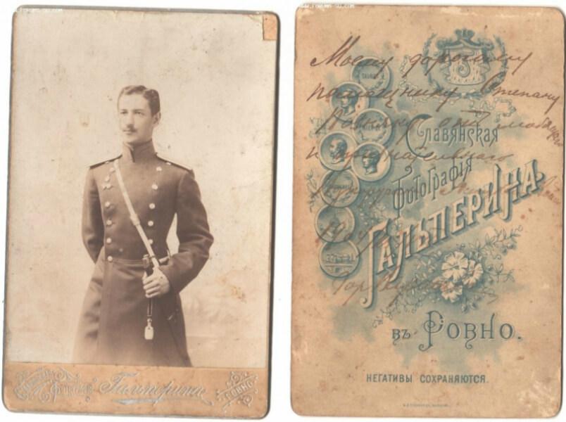 Таємниці трьох генеральських поховань на Дубенському кладовищі Рівного
