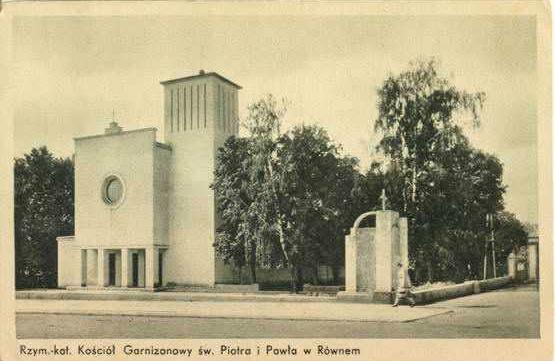 Листівка 1930-х років, новозведений костел