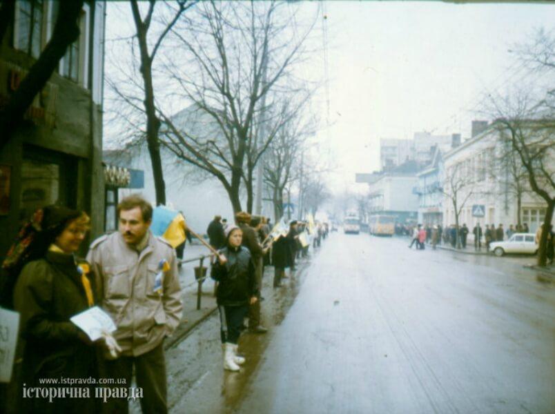"""""""Українська хвиля"""" 1990-го. Один із штабів акції був у Рівному"""