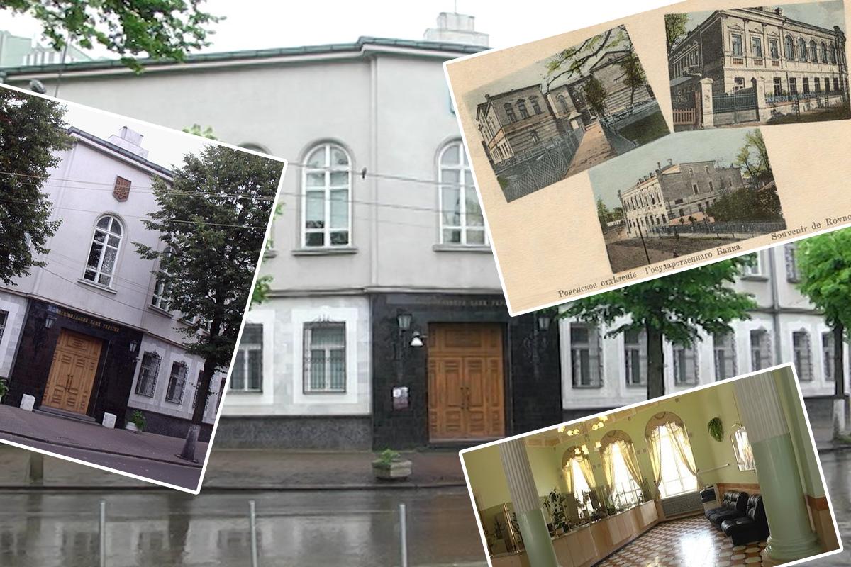 Чи стане історична будівля в Рівному Художнім музеєм?