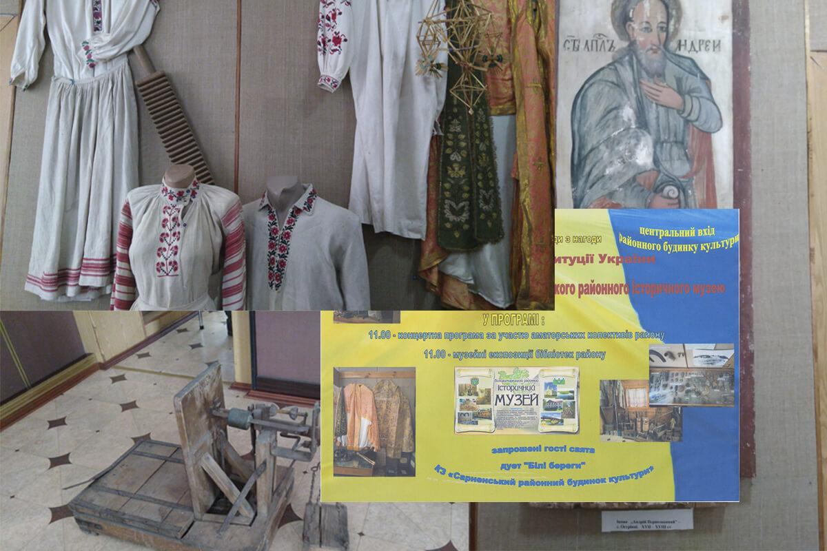 Цікавинки про музей у Володимирці, який відзначив своє 50-річчя