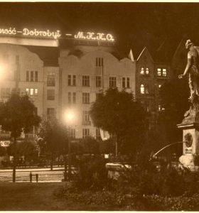 Історія світлової реклами у Львові