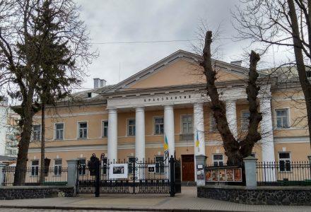 Весняний виставковий бум у Рівненському краєзнавчому музеї