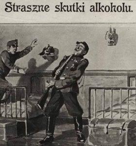 Солдатське життя у Львові: як гуляли і стріляли галицькі артилеристи. Ретро
