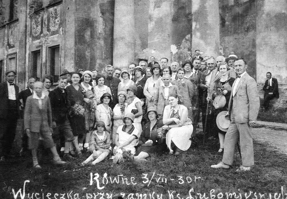 Романтика і трагедія Рівненського палацу