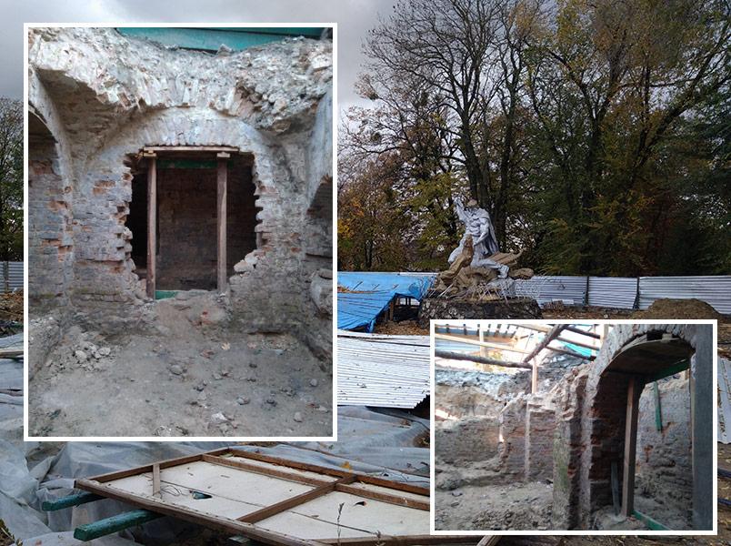 Репортаж з підземелля у рівненському парку