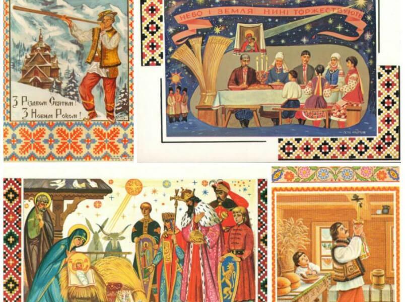 Старі українські різдвяні листівки