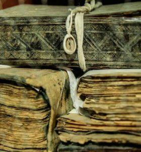 Дослідити історію свого роду навчать охочих архівісти