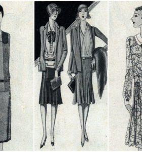 Тенденції літньої моди 1929 року у Львові