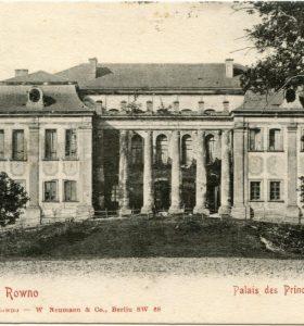 Пам'ять про князів Любомирських. Чи повернуть вулиці Лермонтова історичну назву?