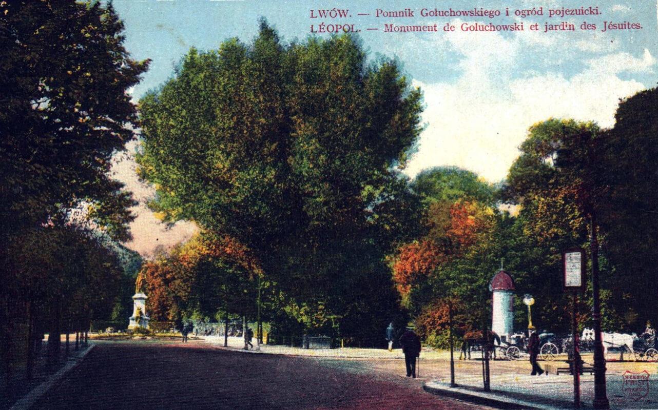 Єзуїтський сад і його історичні цікавинки