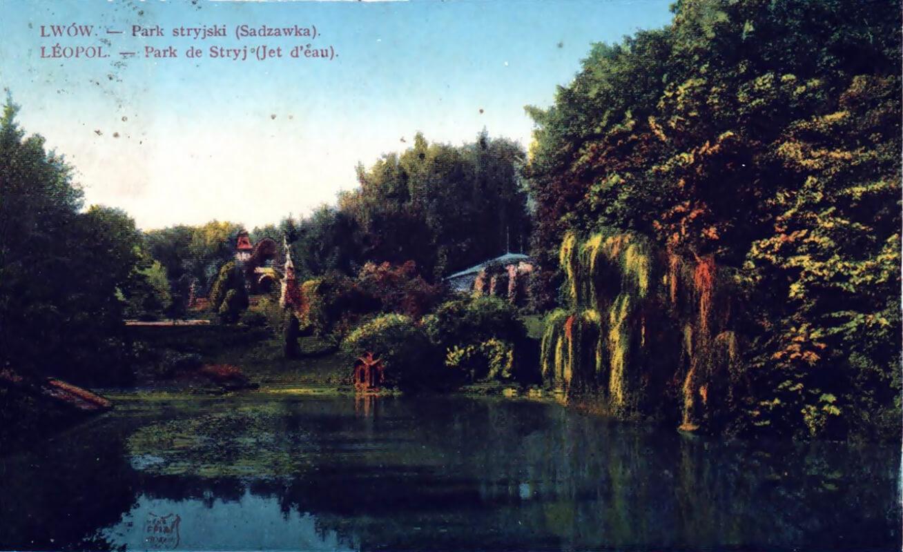 Десять цікавих фактів про львівську Софіївку
