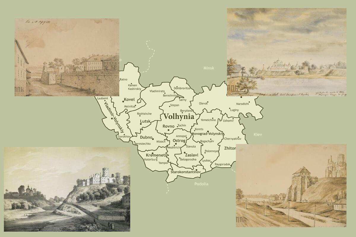 Наполеон Орда. Художник, який зупинив час. Унікальні малюнки Рівного і Рівненщини позаминулого століття