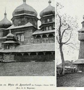 Храм в Дрогобичі на ретро фото та малюнках