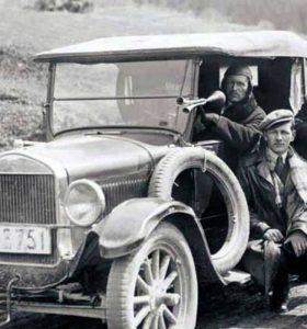 Львів моторизований, або Скільки коштував автомобіль у 1930-х роках