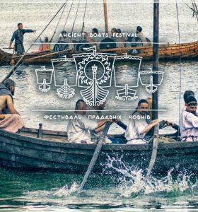 Фестиваль прадавніх човнів на Оствиці